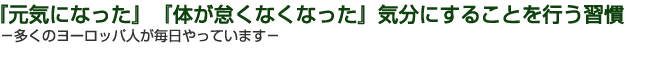 アーシング上級編タイトル02